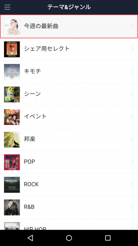line-music21