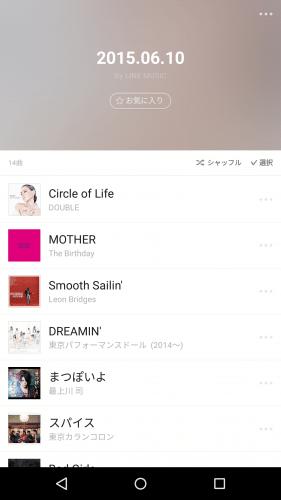 line-music23