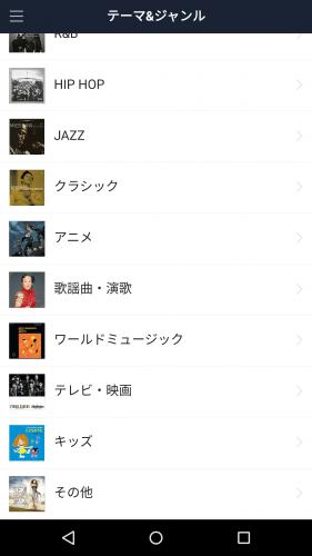 line-music26