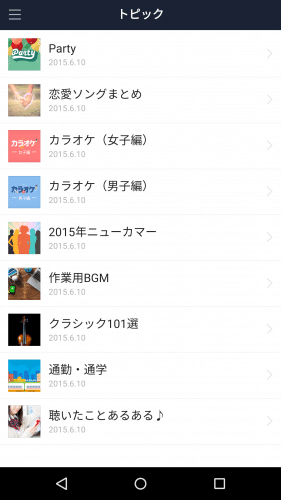 line-music28