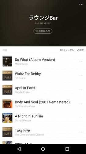 line-music32