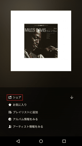line-music37