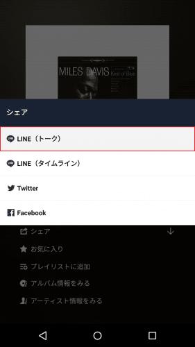 line-music38