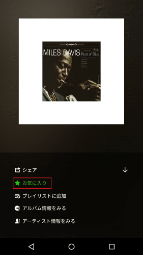 line-music42