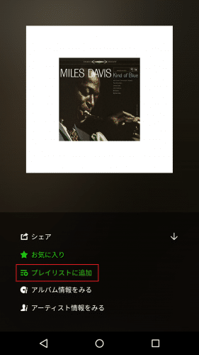 line-music43