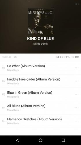 line-music48