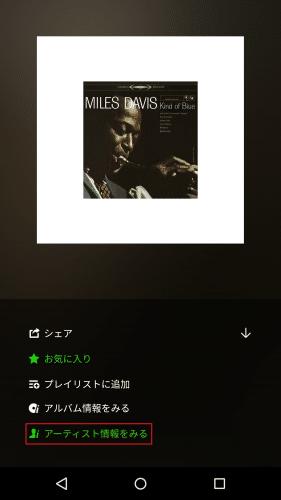 line-music49