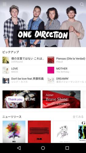 line-music5