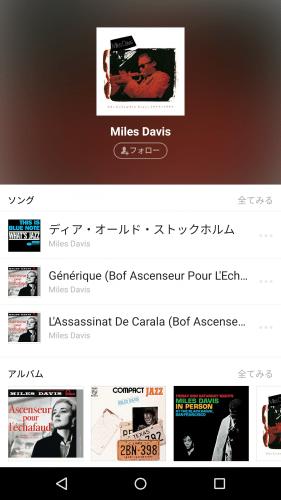line-music50