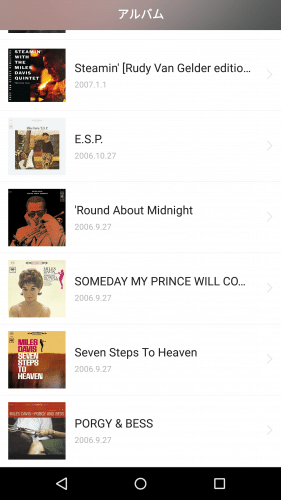 line-music52