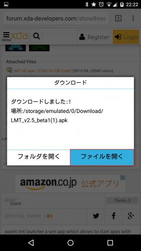 lmt-launcher-2.5-beta12