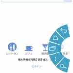 LMT Launcher:Galaxy Nexus(SC-04D)のソフトキーをクイックコントロールのようにスワイプで表示・操作できる便利アプリ。