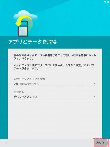 lollipop-app-settings-restore8