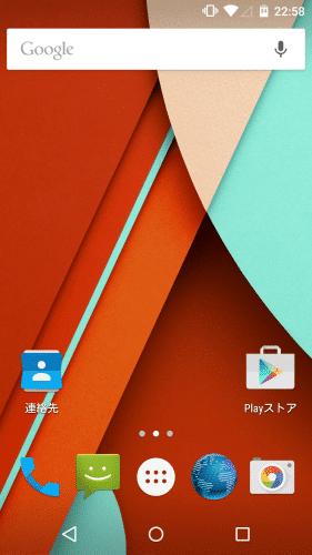 lollipop-battery-percentage4
