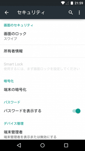 lollipop-lockscreen-widget1