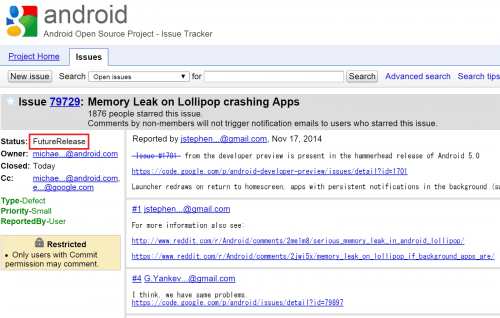 lollipop-memory-leak
