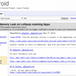 Android 5.0 Lollipopで報告されているメモリリーク問題がバグとしてGoogleに公式に認定される。今後のアップデートで改善される予定。