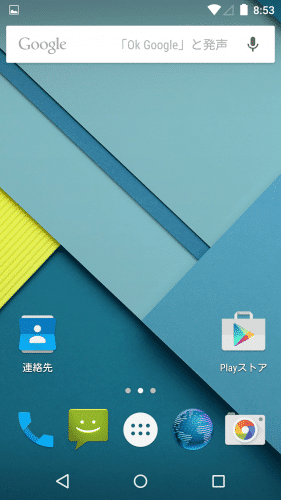 lollipop-multiuser11