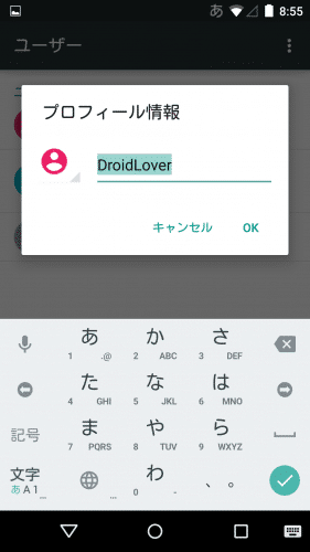 lollipop-multiuser18