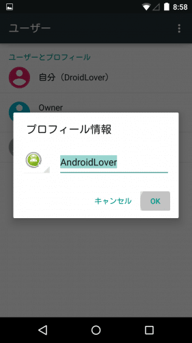 lollipop-multiuser22