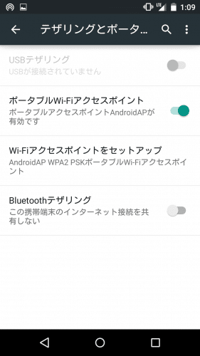 lollipop-quick-settings-panel7
