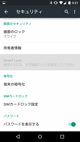 lollipop-smart-lock3