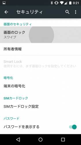 lollipop-smart-lock4