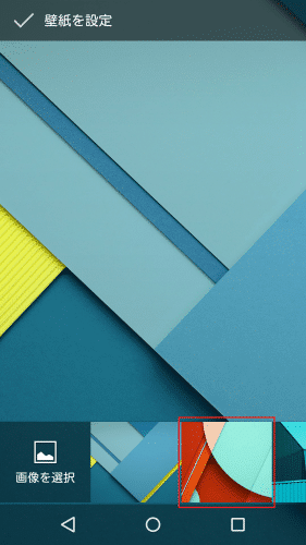 lollipop-wallpapers3