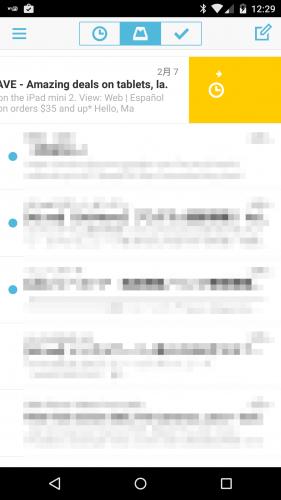 Dropboxの容量を無料で1GB増量する方法-Mailboxをインストール-