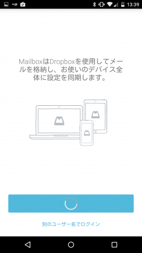 mailbox-dropbox-1gb3