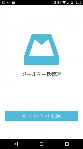 mailbox-dropbox-1gb4