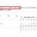 goo SimSellerでMate 10 Pro単体が1万円割引の79,800円。注意点などまとめ