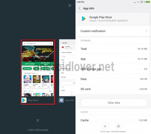 mi-max-2-multi-window-not-available