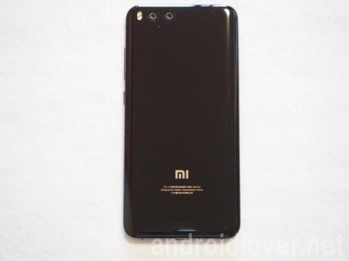 mi6-appearance7