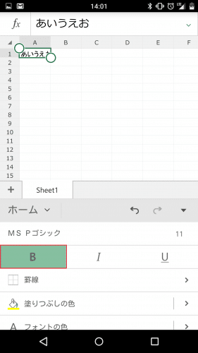 microsoft-excel-android-smartphone10