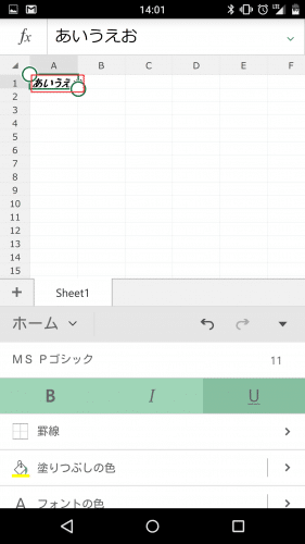 microsoft-excel-android-smartphone13