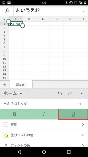 microsoft-excel-android-smartphone14