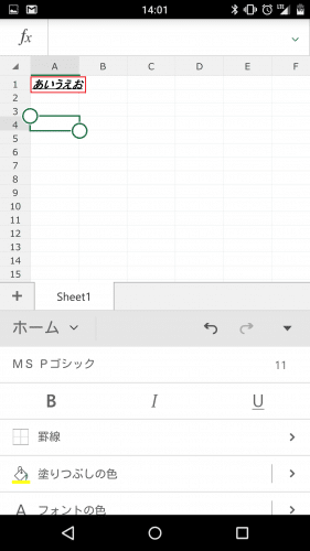 microsoft-excel-android-smartphone15