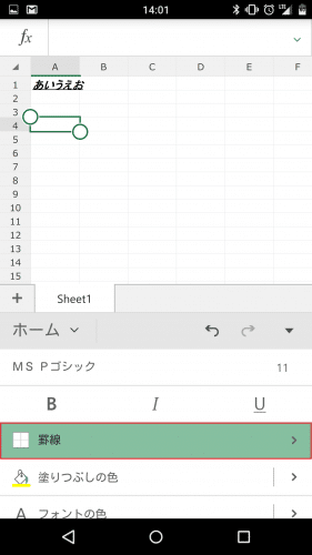 microsoft-excel-android-smartphone16
