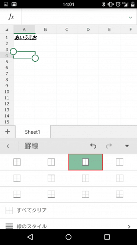 microsoft-excel-android-smartphone17