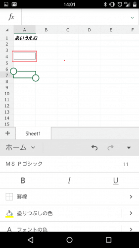 microsoft-excel-android-smartphone18