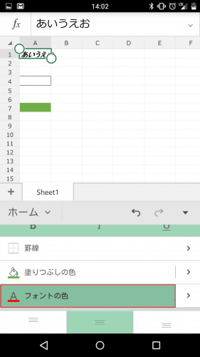 microsoft-excel-android-smartphone23