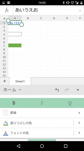 microsoft-excel-android-smartphone26