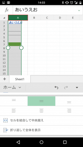 microsoft-excel-android-smartphone28