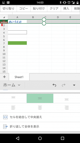 microsoft-excel-android-smartphone30