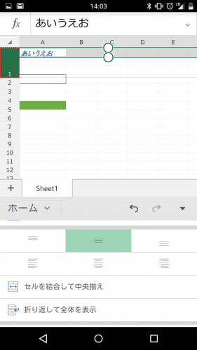microsoft-excel-android-smartphone31