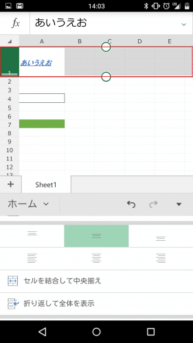 microsoft-excel-android-smartphone32