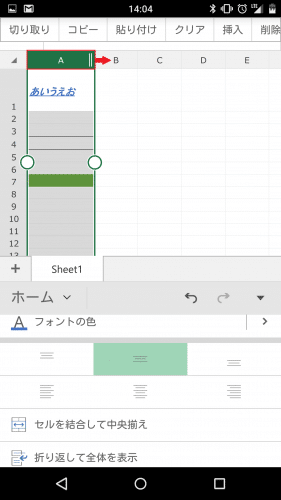 microsoft-excel-android-smartphone33