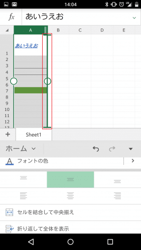 microsoft-excel-android-smartphone34