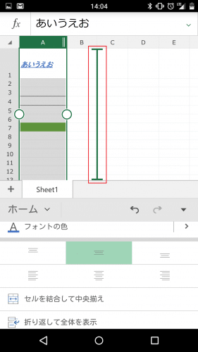 microsoft-excel-android-smartphone35
